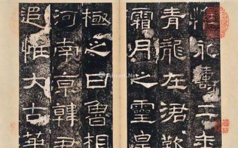 汉碑三杰——《礼器碑》技法通解 –