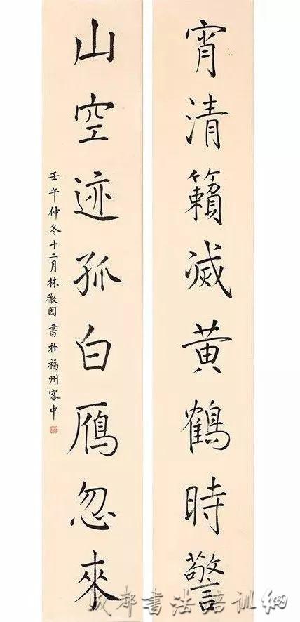 林徽因的字让你明白,书法是另一种颜值 –