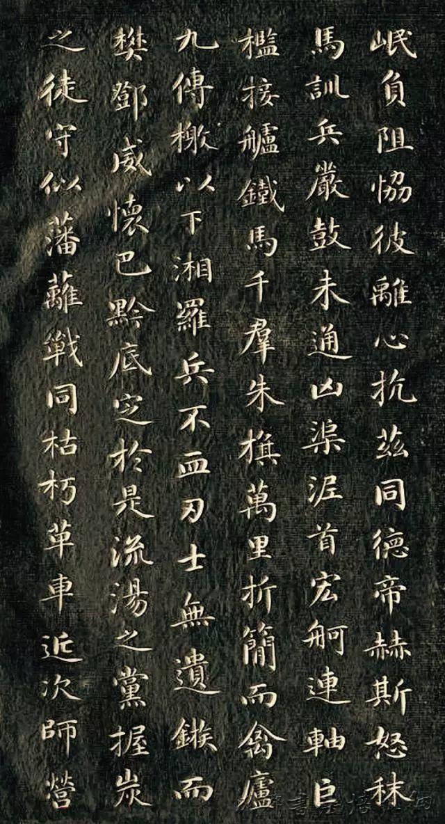 佚名楷书《石阙铭》明-姜立纲《东铭册》 –