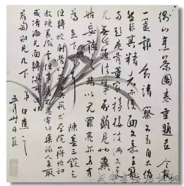 白蕉书法作品集(高清图片) –