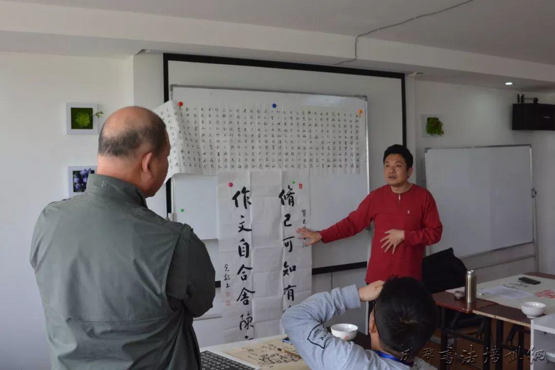中国书协书法培训中心举办2019年武汉临摹与创作研修班 –