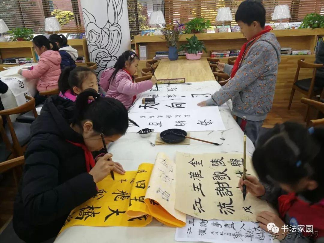 小学阶段是学习书法的黄金时期! –