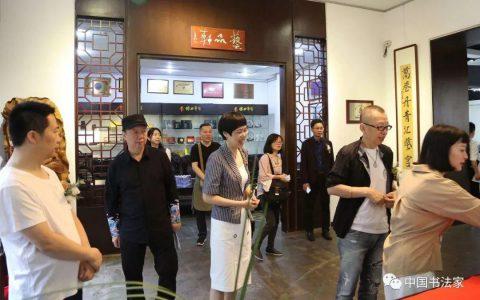 学院之光 | 中国高等院校书法专业教授六人书法展开幕纪实