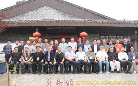 中国书协刻字硬笔委员会刻字艺术部2019年工作会议在江西吉安召开