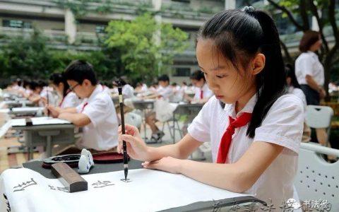 """教育部发布""""美育浸润计划"""",农村中小学将开设书法课! –"""