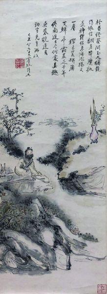 黄宾虹与《钟馗图》 –
