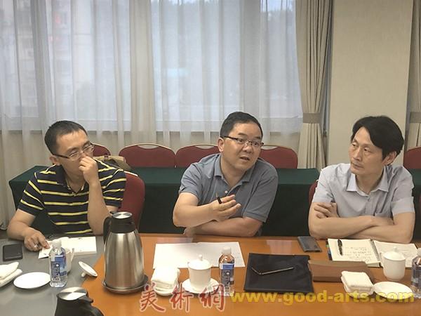 当代中青年书法理论批评家高研班在京举办