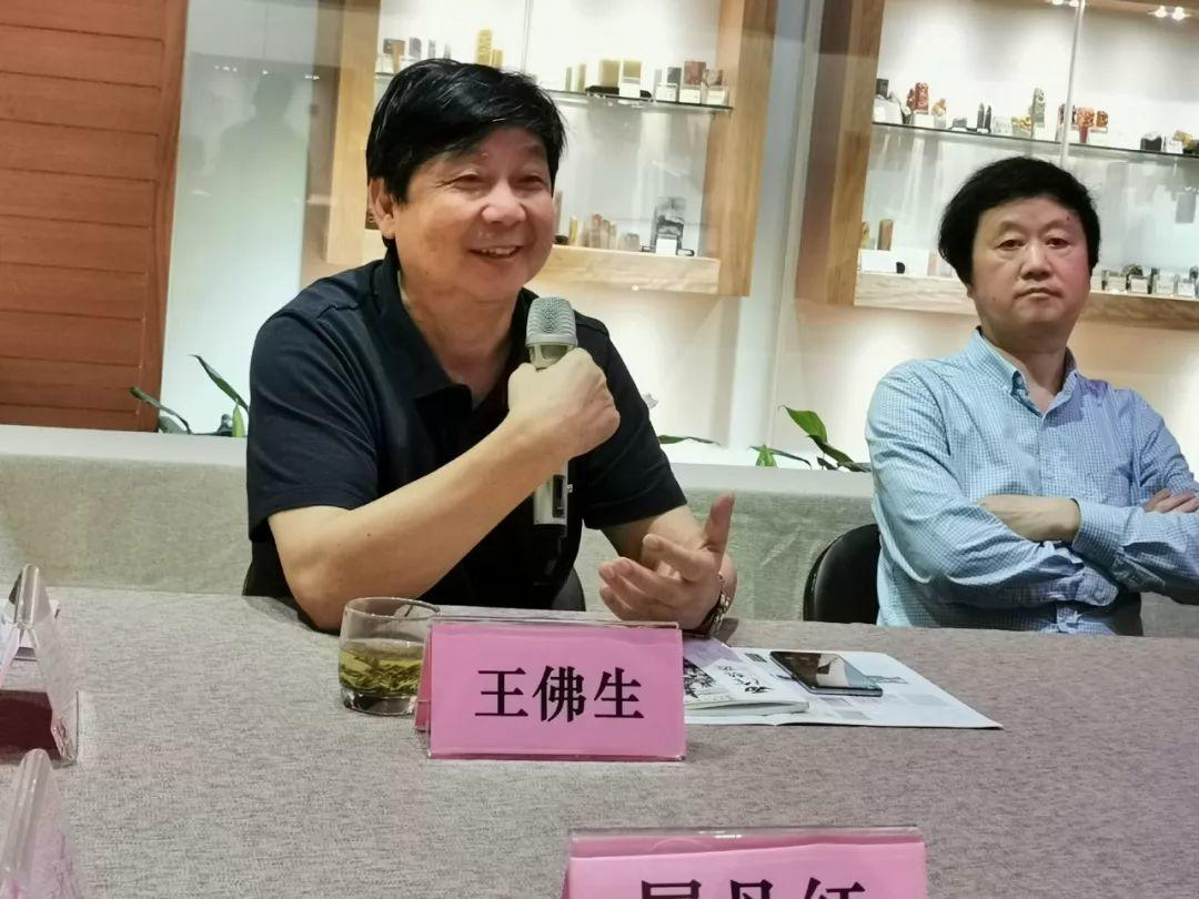 心心相印·赖少其与西泠印社名家艺术交流文献作品(杭州)巡展正式开幕