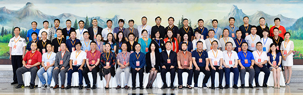 黑龙江省书法家协会召开全省书法工作会议