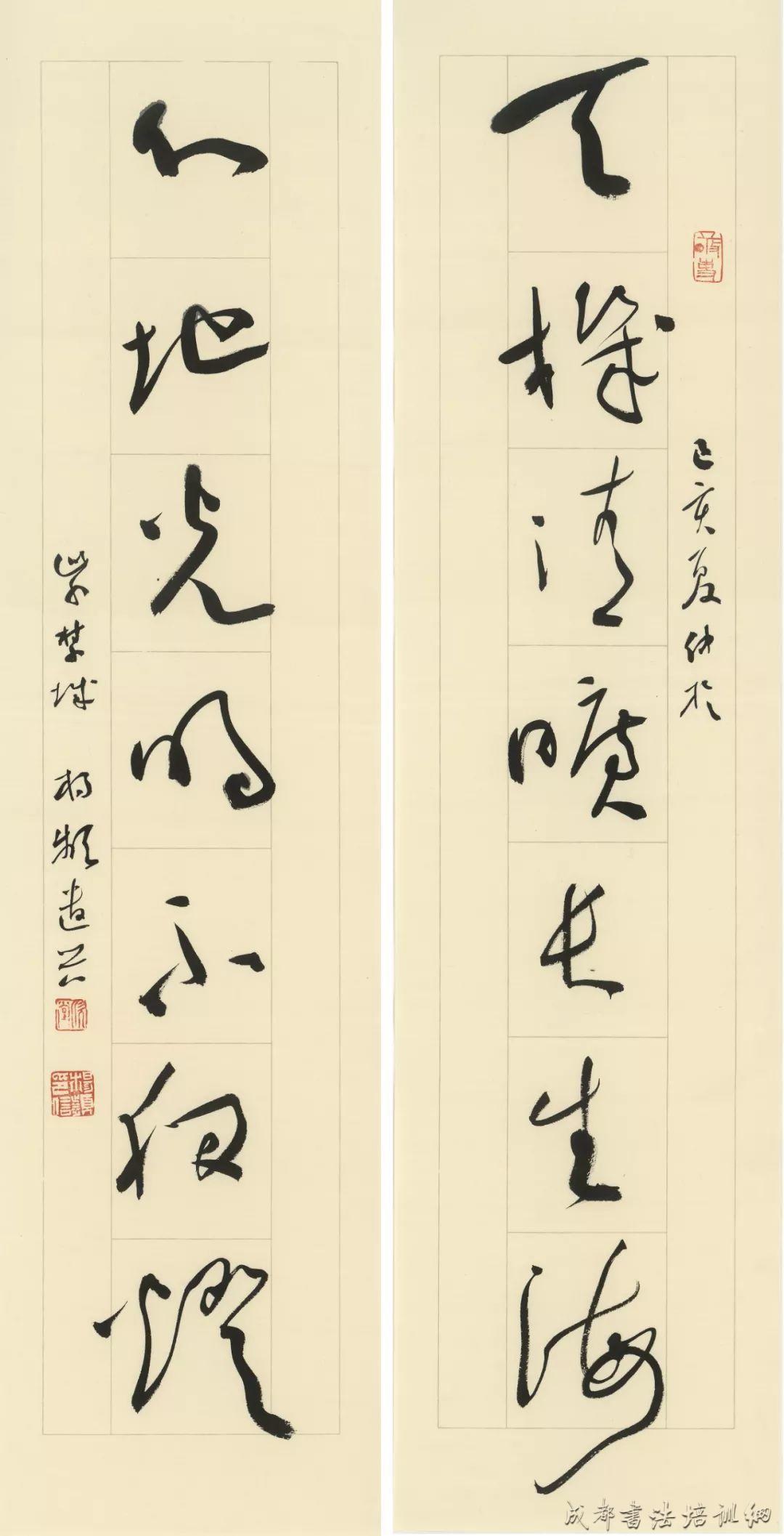 艺术人物|走近书法博士—杨频 –