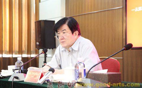 重振当代书法理论批评  引领时代书风健康发展——当代中青年书法理论批评家高研班在京举办