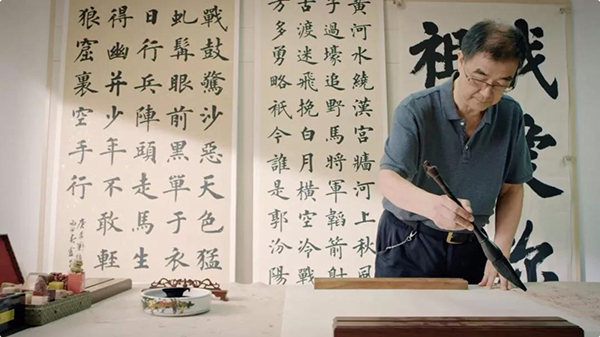 访谈   盛世中国——庆祝中华人民共和国成立七十周年书法大展 –