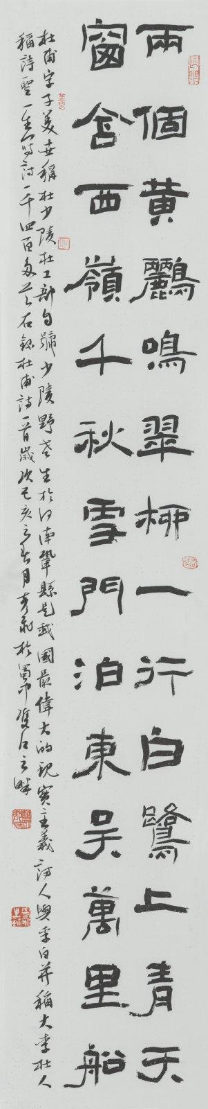 """成都市双流区书法家协会——""""庆祝中华人民共和国成立70周年暨第七届书法作品展(小品展)""""开幕"""