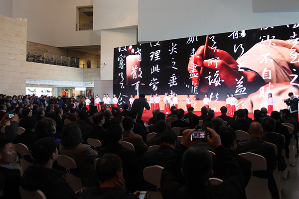 礼敬中华文化  讴歌伟大时代全国第十二届书法篆刻展览篆书篆刻刻字展开幕式在山东济南举行 –