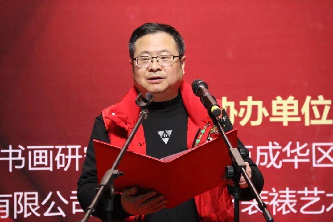 我和祖国共成长——成都市庆祝中华人民共和国成立70周年暨第三届翰墨天府书法展在文轩美术馆开幕