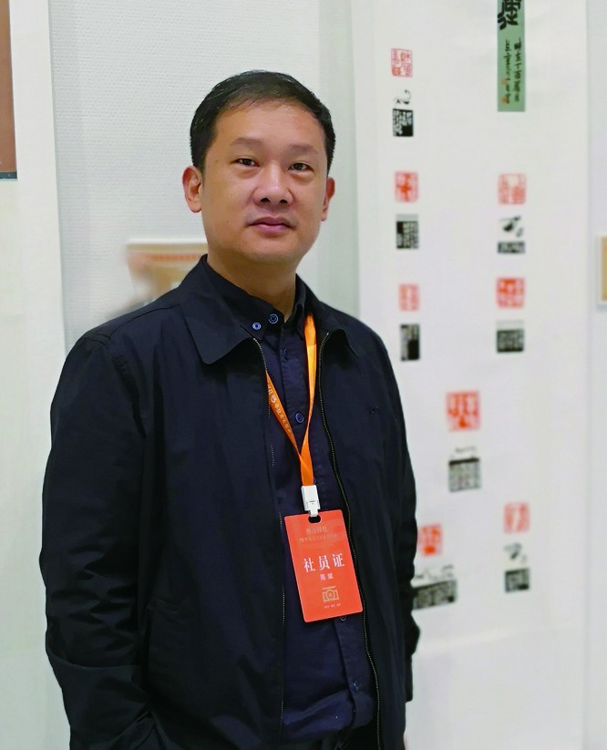 重磅来袭   中国当代篆书名家提名展即将盛大开幕(附高清作品)