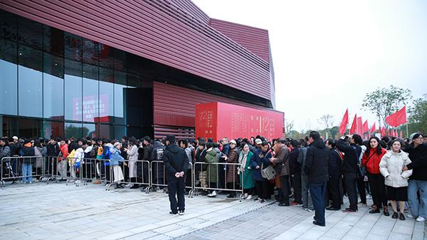 坚持守正创新 展现时代精神全国第十二届书法篆刻展览楷书隶书展开幕式 在湖南长沙举行 –