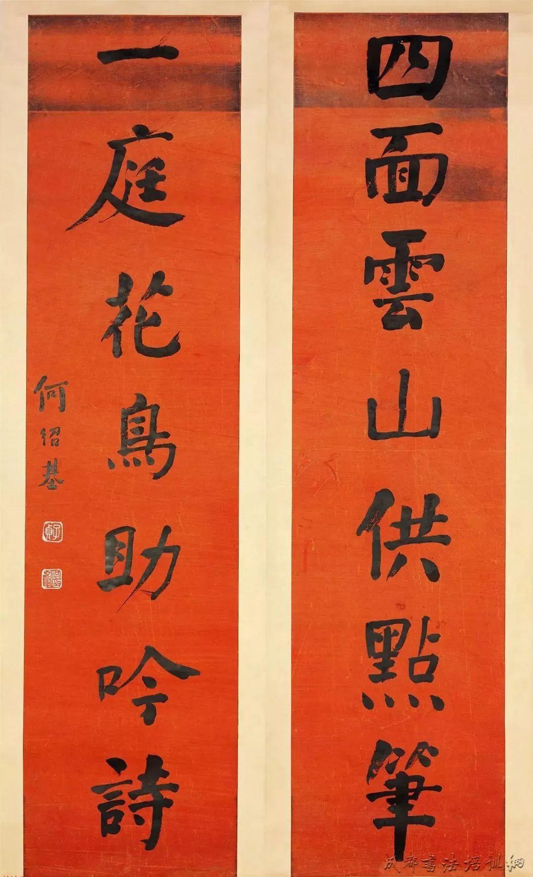 """兄弟4人都是书法家,名重一时,被誉为""""何氏四杰"""" –"""