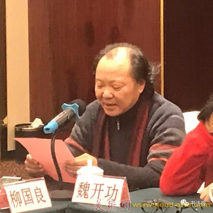 纪念吴丈蜀先生诞辰百年座谈会在武汉举行