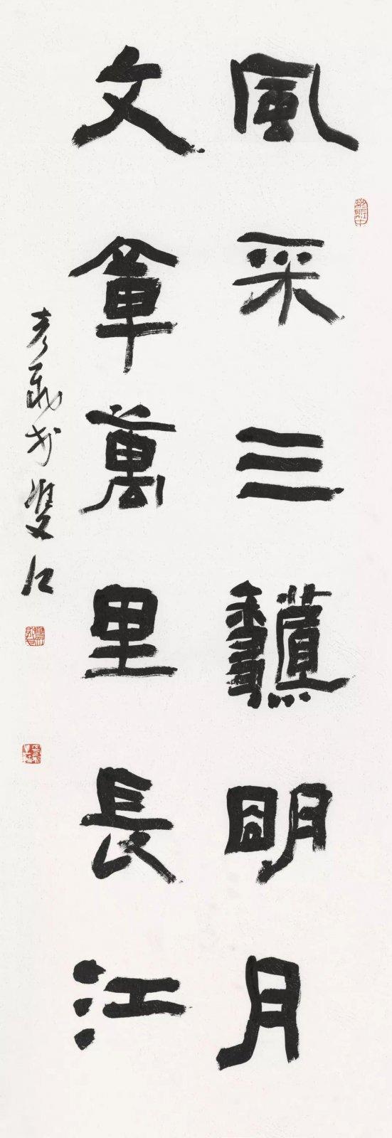 【展讯】艺术进平乐—天府文艺名家采风创作暨艺术培训成果展