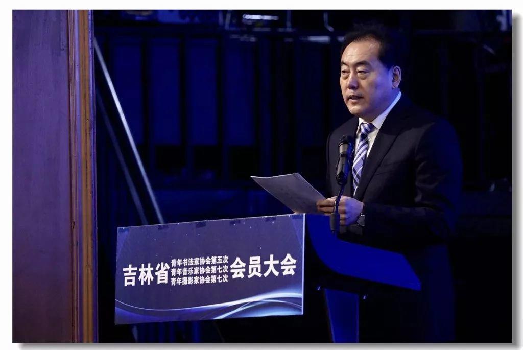 吉林省青年书法家协会换届  吴峰当选新一届主席
