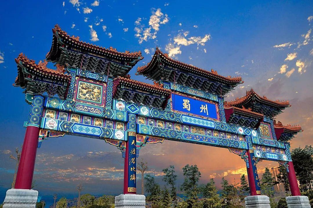 崇州:爱情之城,创造之城,美酒之城