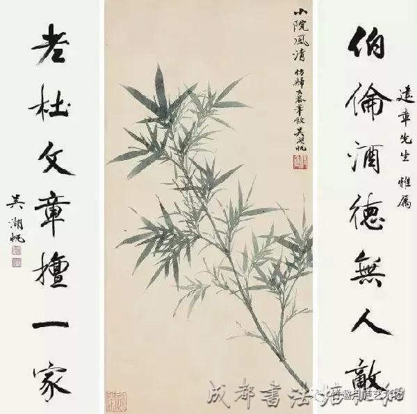 吴湖帆写竹图欣赏 –