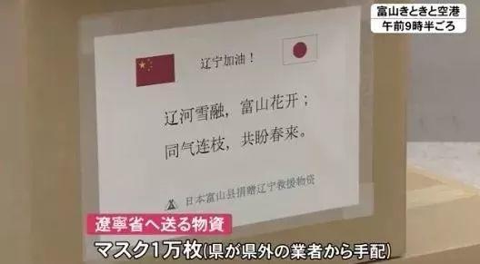 这一次,日本人给我们开了个诗词大会,我们何以作答 –