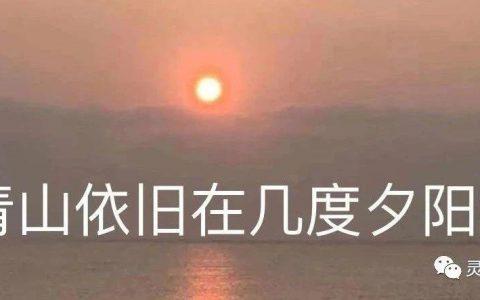 邓代昆大草书中堂杨慎词《临江仙》