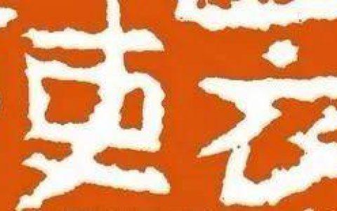 刘峥:抗疫随记