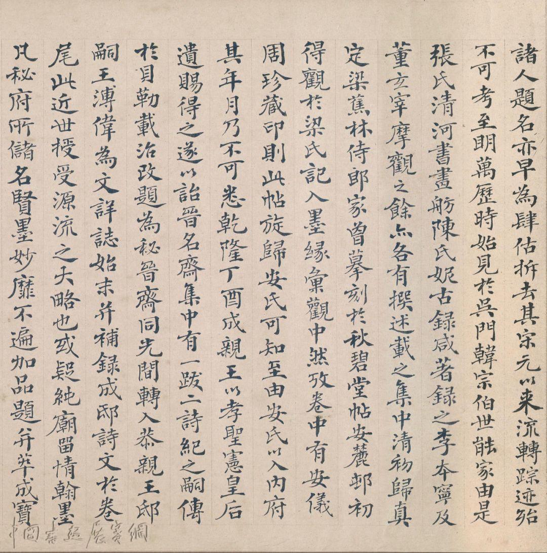 《平复帖》高清(带题跋+高清单字+不同版本释文)完整版