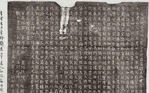 王家葵 | 诗人的墓志