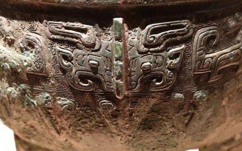 《中国书法报》殷墟妇好墓出土青铜器铭文