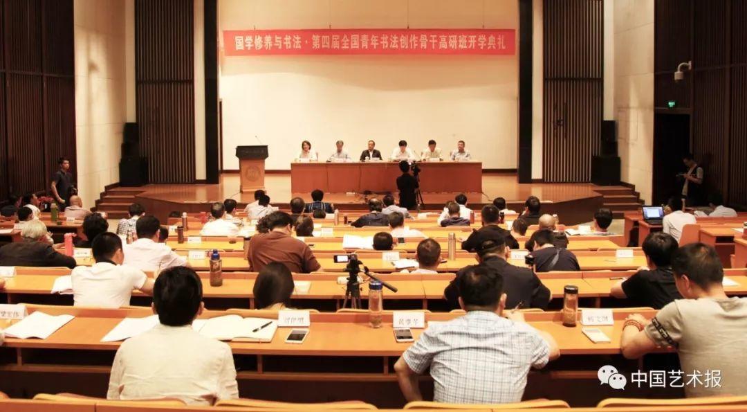 """中国书协:中国书法获得""""史诗般的进步"""""""