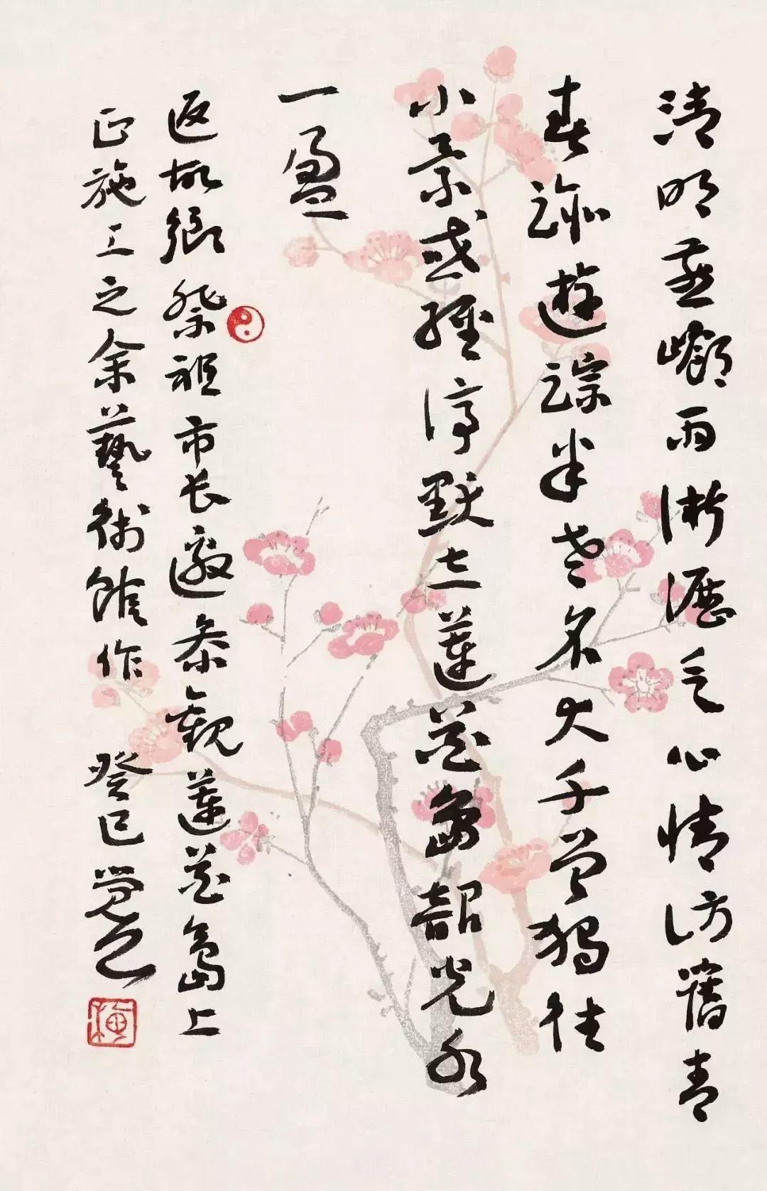梅墨生写在人生最后的话:人生有似莫名雨