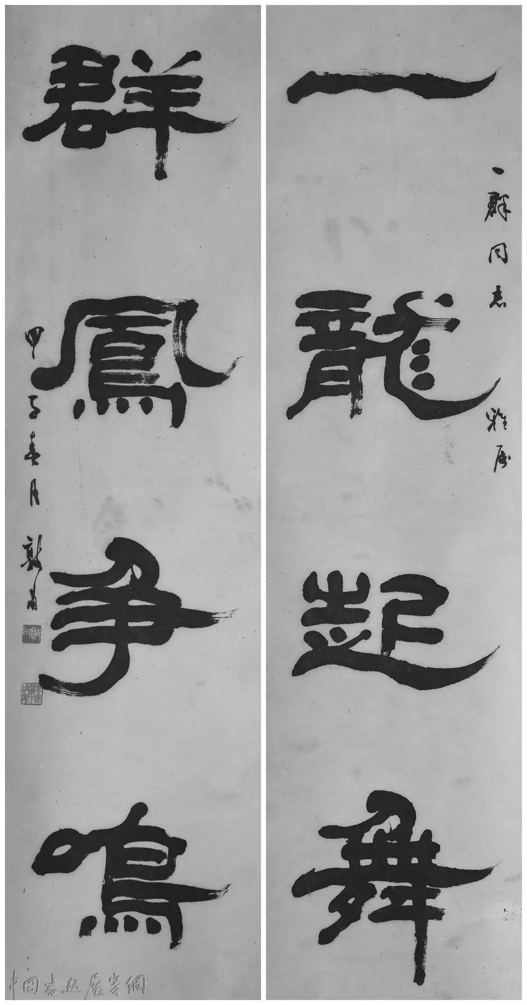 【特别策划·清明】管峻:怀念恩师李敦甫
