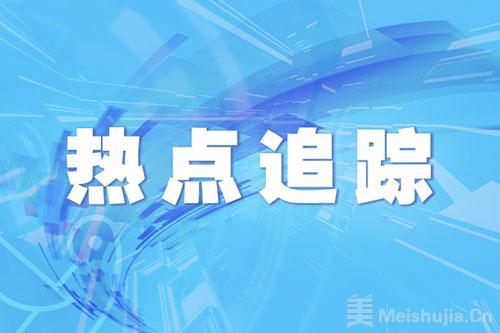 四川博物院征集防疫见证物 用棉签擦泪的护士送来请战书