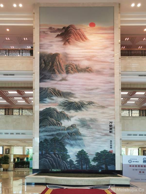 致敬改革开放历程,深圳超百平米油画破吉尼斯世界纪录