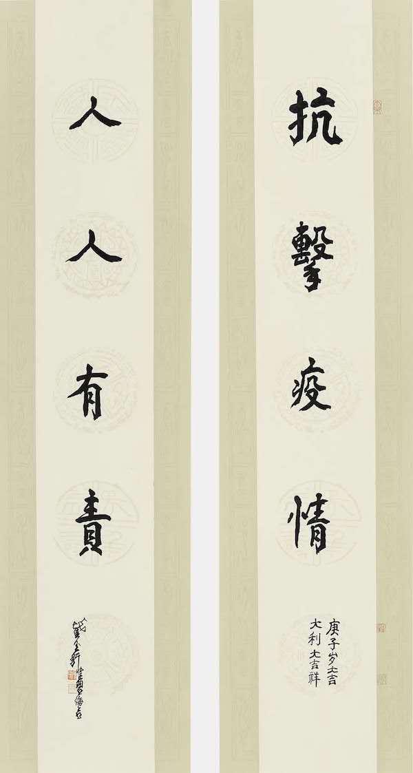 """陈佩秋疫期创作的书法亮相,上海文史馆展""""艺心抗疫"""""""