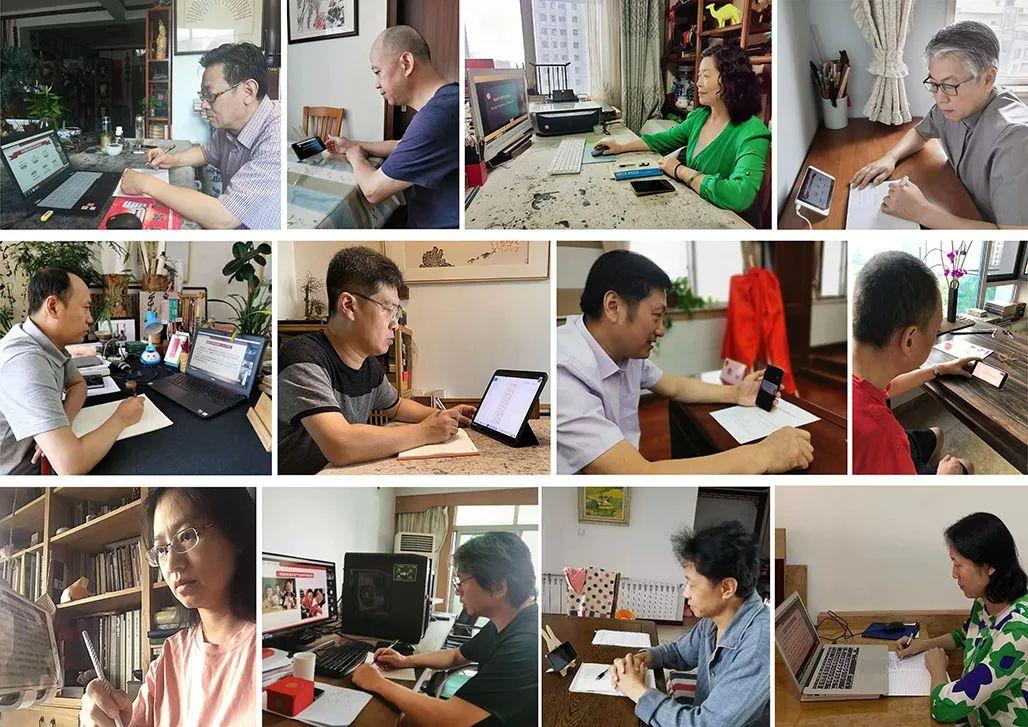 """""""2020年中国书法家协会第七届专业委员会工作网络培训班""""在京举办"""