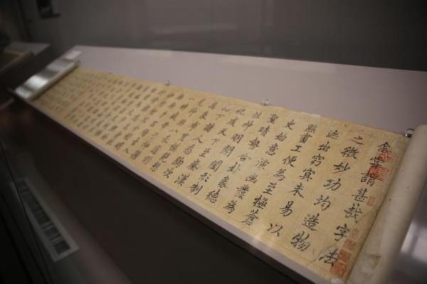 大时代的书法家和书法家的小时代——从赵长青认罪说开去