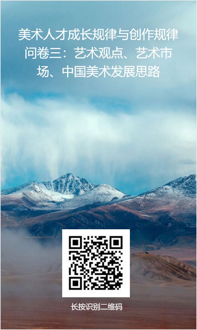 关于组织开展中国美术家协会会员重新登记和会员资料上传的通知