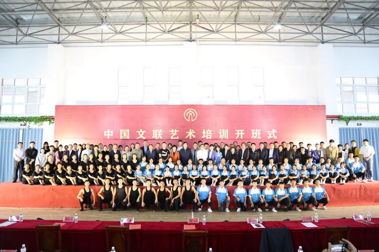 中国文联、中国美协文艺培训志愿服务项目——甘肃陇南美术培训班