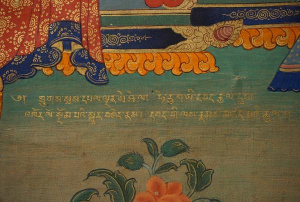"""从唐卡展看藏传佛教的图纹与""""净域虔心"""""""