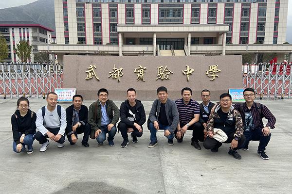 中国文联书协赴甘肃陇南扶贫支教小分队圆满完成书法培训工作