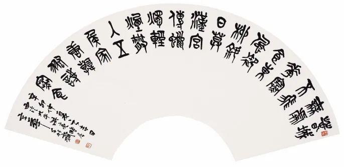 岂无言归——洪亮书画印艺术杂谈