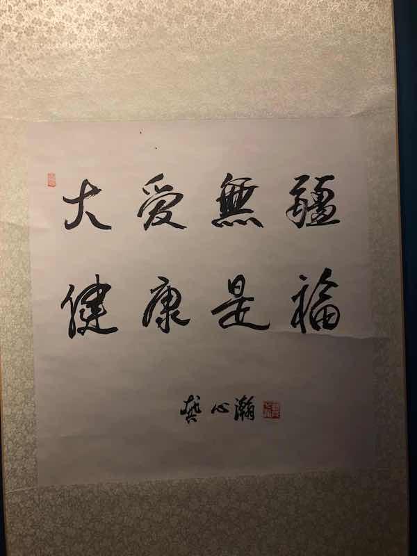 """""""大爱无疆""""抗疫展:礼赞""""最美逆行者"""",记录抗疫普通人"""