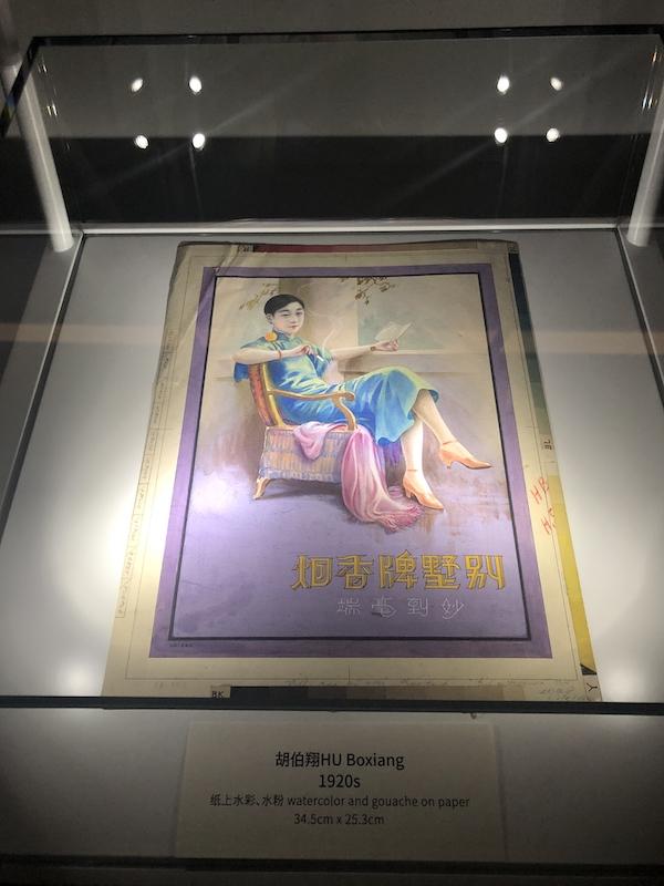 徐咏青、郑曼陀笔下的上海与时尚,月份牌原稿在沪展出