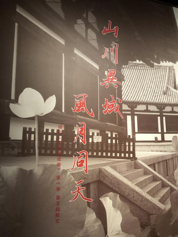 讲述|疫情下的上海博物馆,何以最早开放与持续有序办展