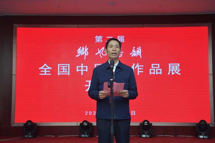 """第二届""""乡风墨韵""""全国中国画作品展 在山东菏泽开幕"""